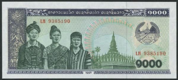 1995, mit Sf. - (Sie sehen ein Musterbild, nicht die angebotene Banknote)