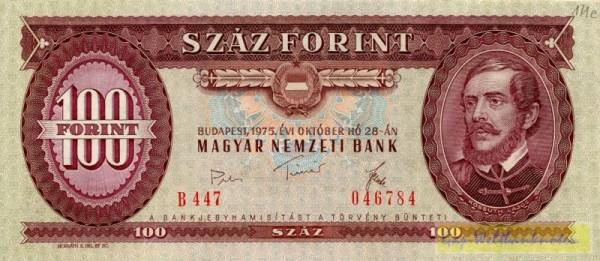 28.10.75 - (Sie sehen ein Musterbild, nicht die angebotene Banknote)