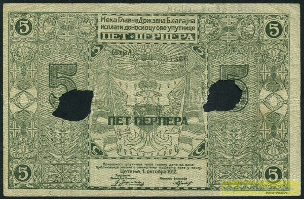 1.10.12 - (Sie sehen ein Musterbild, nicht die angebotene Banknote)