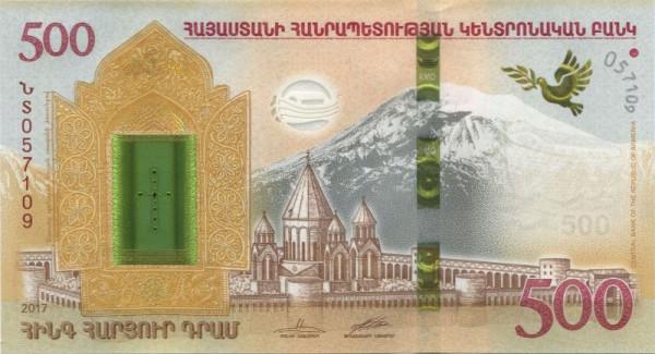 Arche Noah - (Sie sehen ein Musterbild, nicht die angebotene Banknote)
