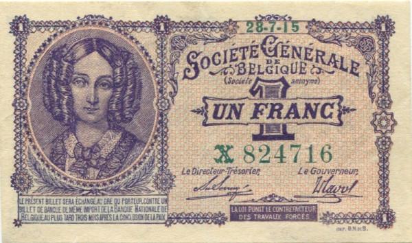 1.3.15 - 31.1.16 - (Sie sehen ein Musterbild, nicht die angebotene Banknote)