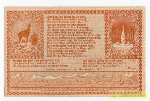 Dr. bds. orangebraun, Bild blau - (Sie sehen ein Musterbild, nicht die angebotene Banknote)