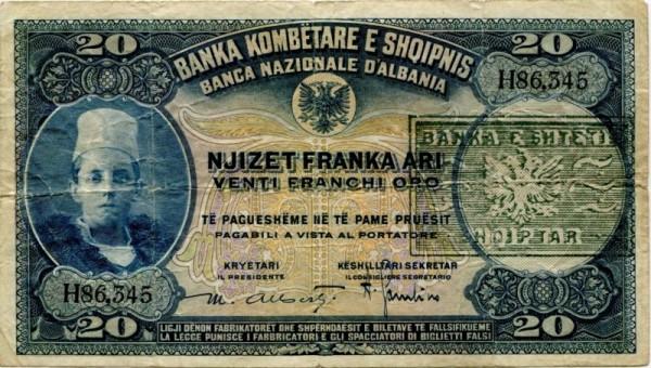 Üdr.  auf Nr.3 - (Sie sehen ein Musterbild, nicht die angebotene Banknote)