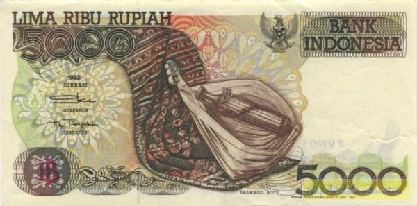 1992/1992, Ersatznote - (Sie sehen ein Musterbild, nicht die angebotene Banknote)