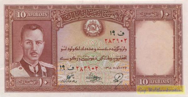 SH1318=AD1939 - (Sie sehen ein Musterbild, nicht die angebotene Banknote)