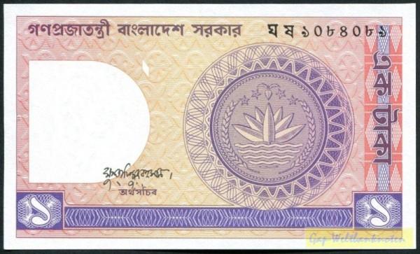durchgeh. Sf., Us.S7 - (Sie sehen ein Musterbild, nicht die angebotene Banknote)