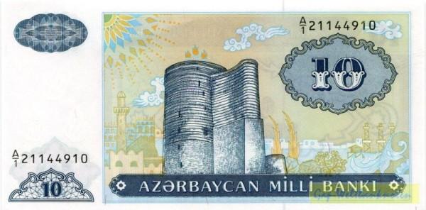 blaugrün - (Sie sehen ein Musterbild, nicht die angebotene Banknote)