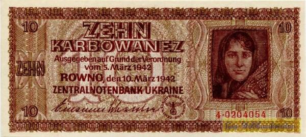 10.3.42 - (Sie sehen ein Musterbild, nicht die angebotene Banknote)
