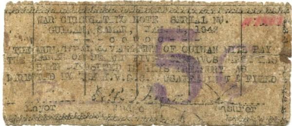 1.1.1943 - (Sie sehen ein Musterbild, nicht die angebotene Banknote)