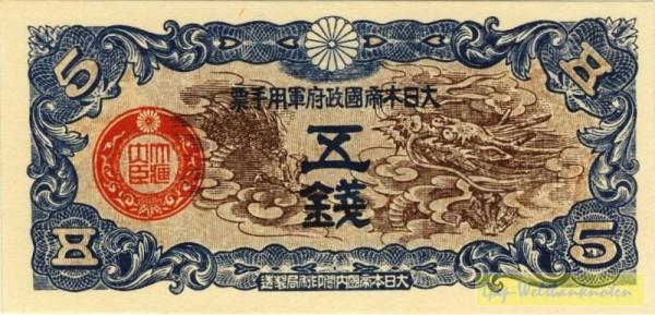 Titel 11 Zeichen - (Sie sehen ein Musterbild, nicht die angebotene Banknote)