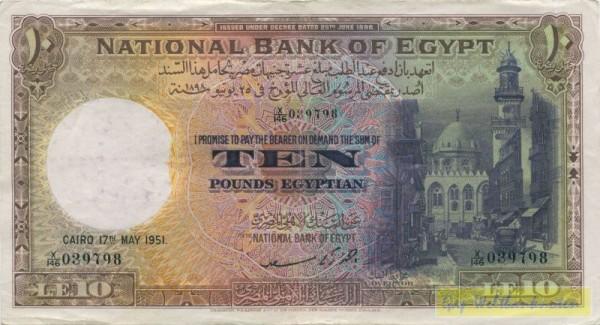 Us. Saad (arab.) - (Sie sehen ein Musterbild, nicht die angebotene Banknote)
