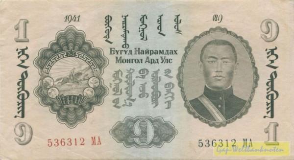 1941 - (Sie sehen ein Musterbild, nicht die angebotene Banknote)