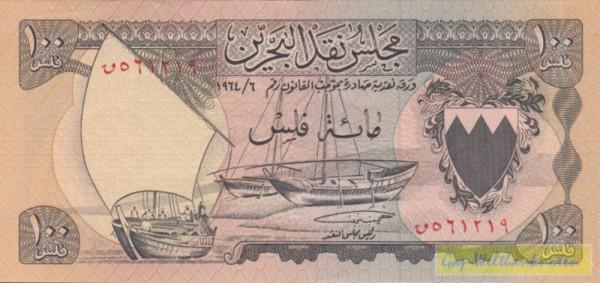 L1964 - (Sie sehen ein Musterbild, nicht die angebotene Banknote)