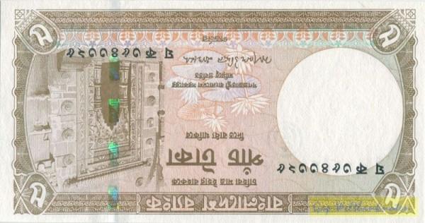 2006, Sf 3 mm breit - (Sie sehen ein Musterbild, nicht die angebotene Banknote)