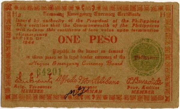1944, H2 - (Sie sehen ein Musterbild, nicht die angebotene Banknote)