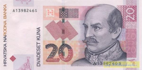 9.7.12 - (Sie sehen ein Musterbild, nicht die angebotene Banknote)