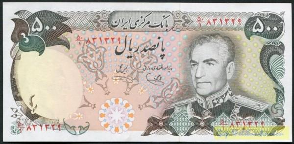 Us. 18 - (Sie sehen ein Musterbild, nicht die angebotene Banknote)
