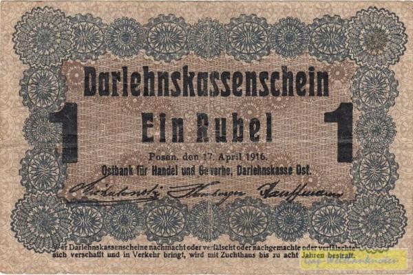 """verschwommen, """"astoņi"""" - (Sie sehen ein Musterbild, nicht die angebotene Banknote)"""