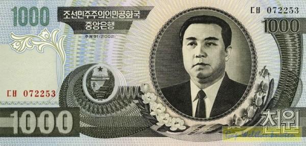 2002, Triumpfbogen im Wz. in seitl. Ansicht - (Sie sehen ein Musterbild, nicht die angebotene Banknote)