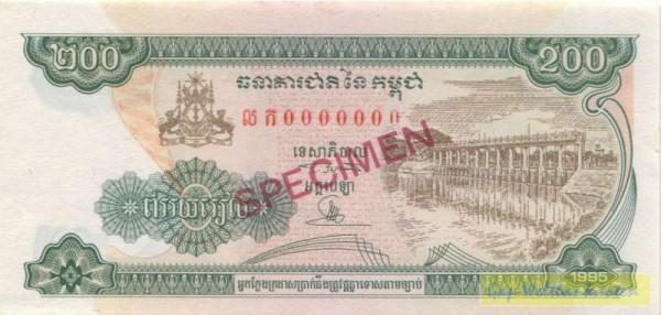 1995, SPECIMEN - (Sie sehen ein Musterbild, nicht die angebotene Banknote)