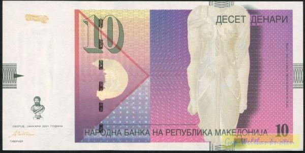 Januar 2001 - (Sie sehen ein Musterbild, nicht die angebotene Banknote)