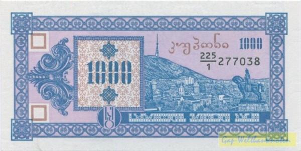 1993, 1. Ausgabe - (Sie sehen ein Musterbild, nicht die angebotene Banknote)