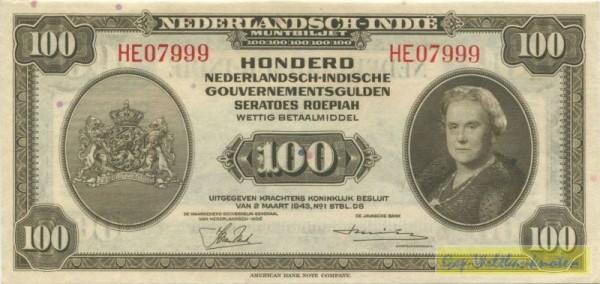 2.3.43 - (Sie sehen ein Musterbild, nicht die angebotene Banknote)