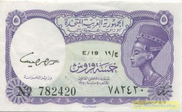 Us. Daif, lila, Buchst. im Wz. 3 mm - (Sie sehen ein Musterbild, nicht die angebotene Banknote)