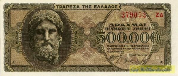 20.3.44, KN XX 4,5 mm - (Sie sehen ein Musterbild, nicht die angebotene Banknote)