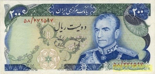 Us. 15, 6-Eck im rs. Udr. - (Sie sehen ein Musterbild, nicht die angebotene Banknote)