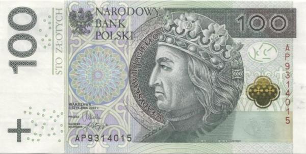 5.1.12 - (Sie sehen ein Musterbild, nicht die angebotene Banknote)
