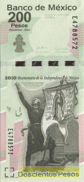 15.9.08, A, GA (Unabh.) - (Sie sehen ein Musterbild, nicht die angebotene Banknote)