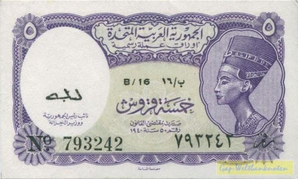 Us. Baghdady - (Sie sehen ein Musterbild, nicht die angebotene Banknote)