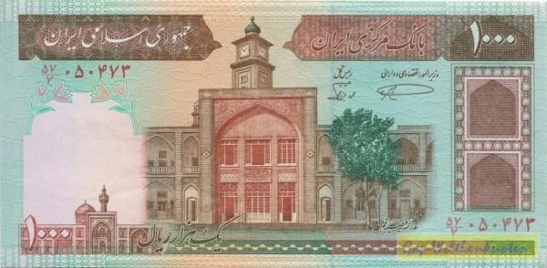 Us. 21, o. Text unt. Moschee - (Sie sehen ein Musterbild, nicht die angebotene Banknote)