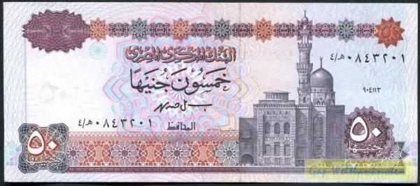 Us. 19; 93 - (Sie sehen ein Musterbild, nicht die angebotene Banknote)