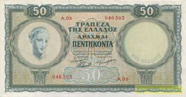 15.1.54 - (Sie sehen ein Musterbild, nicht die angebotene Banknote)