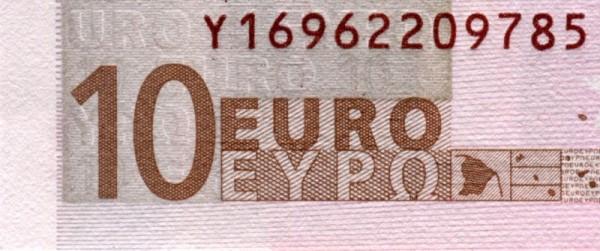 N028,030,031,032,036 - (Sie sehen ein Musterbild, nicht die angebotene Banknote)