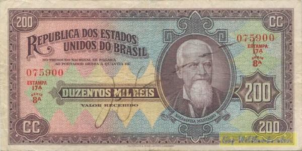 E.17A - (Sie sehen ein Musterbild, nicht die angebotene Banknote)