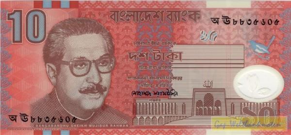 2000, Plastik - (Sie sehen ein Musterbild, nicht die angebotene Banknote)