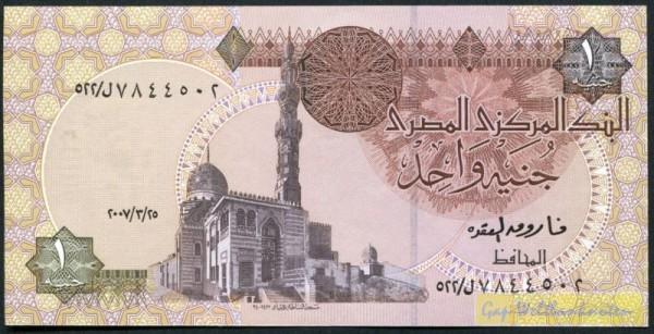 Us. 22; 04, 06, 07, 08 - (Sie sehen ein Musterbild, nicht die angebotene Banknote)