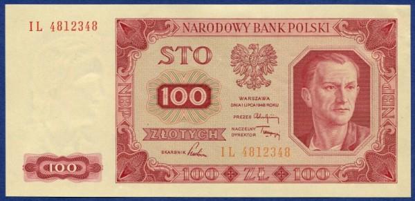 1.7.48, Serie HD - KQ - (Sie sehen ein Musterbild, nicht die angebotene Banknote)