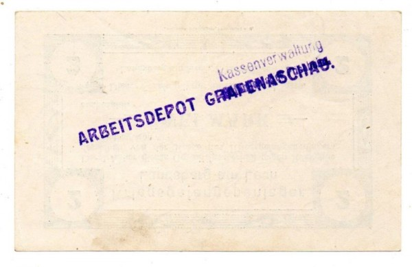 1.12.16, Stempel auf Scheine von Landsberg - (Sie sehen ein Musterbild, nicht die angebotene Banknote)