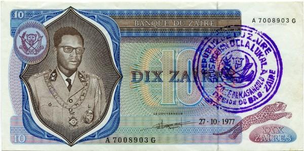27.10.77 - (Sie sehen ein Musterbild, nicht die angebotene Banknote)