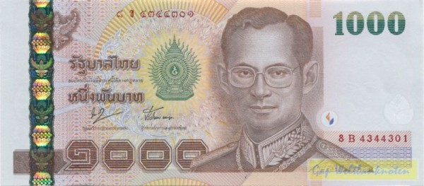 Us. 76 - (Sie sehen ein Musterbild, nicht die angebotene Banknote)