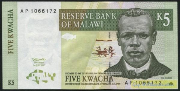 1.7.97 - (Sie sehen ein Musterbild, nicht die angebotene Banknote)