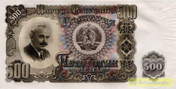 1951 - (Sie sehen ein Musterbild, nicht die angebotene Banknote)
