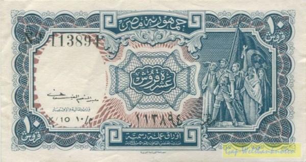 Us. Kaissouny - (Sie sehen ein Musterbild, nicht die angebotene Banknote)