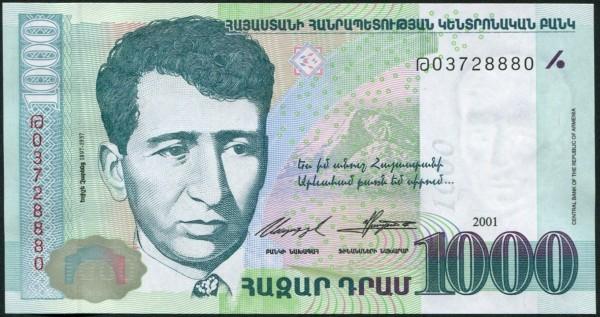 2001, Druck G&D, Serie Թ - (Sie sehen ein Musterbild, nicht die angebotene Banknote)