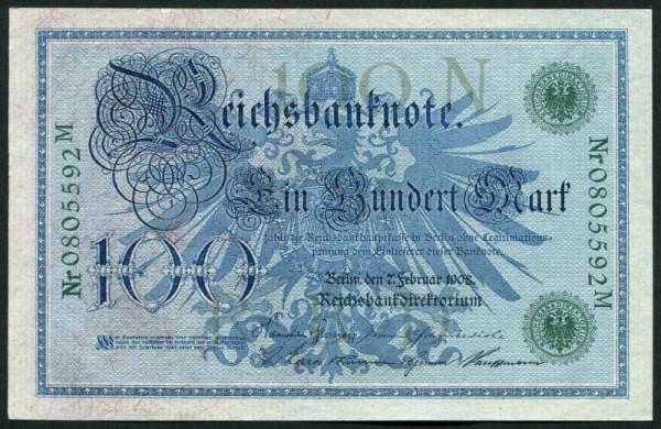 7.2.08, Siegel grün - (Sie sehen ein Musterbild, nicht die angebotene Banknote)