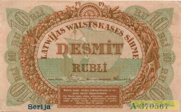 1919, Us. 5/4, Serie A - (Sie sehen ein Musterbild, nicht die angebotene Banknote)